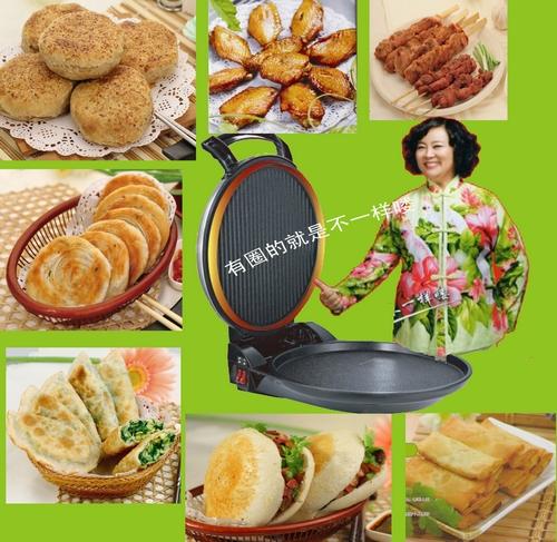 利仁电饼铛介绍